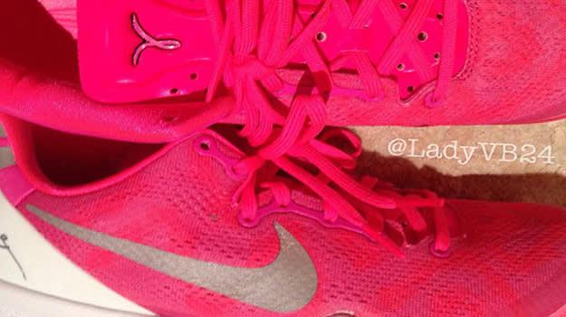 Nike Kobe 8 Systemvb