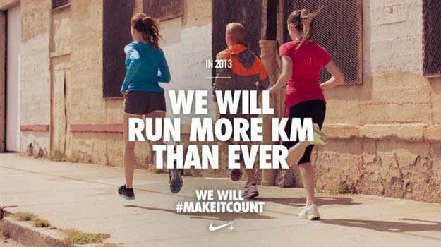Nike I Will 2