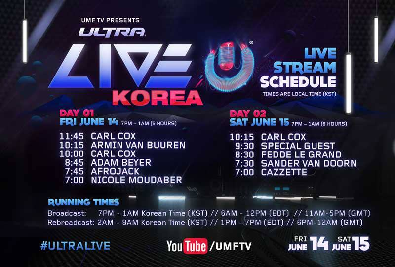 ultra-korea-2013-stream-schedule