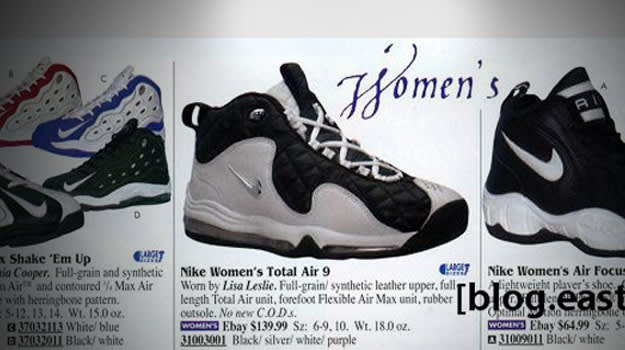 Nike Women's Total Air 9