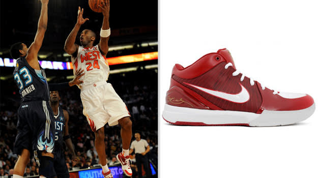 08fb27b0b11b The Complete Sneaker History of NBA All-Star Game MVPs