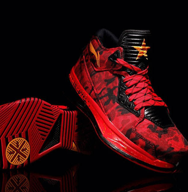 Li-Ning Way of Wade 2 Lei-Feng