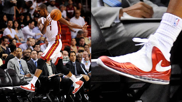 Nike Air Max Hyperposite PE