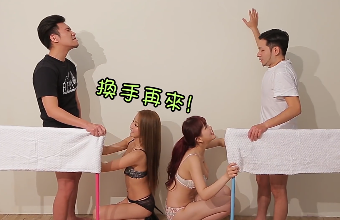Bizarre New Game Show Seeks NSFW Employment For The Fastest Hands