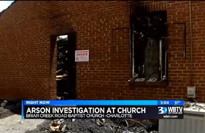 FBI Investigating Arson Cases at Predominantly Black Churches