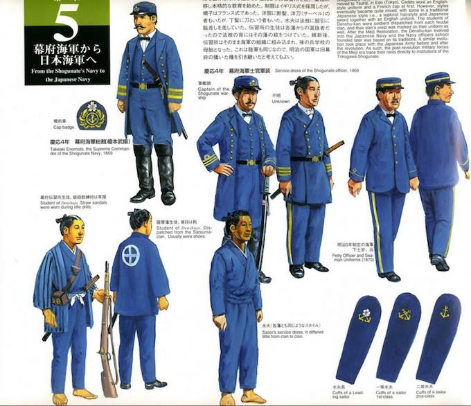 Japan - Best Military Uniforms In The World