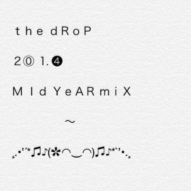 the-drop-