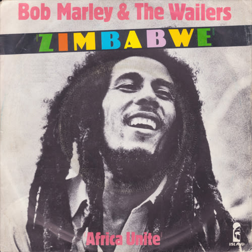 essays on bob marley Bob marley is considered one of these heroes because of his measureless efforts to promote peace by giving a voice to the oppressed african race and spreading reggae music to all corners of the world.