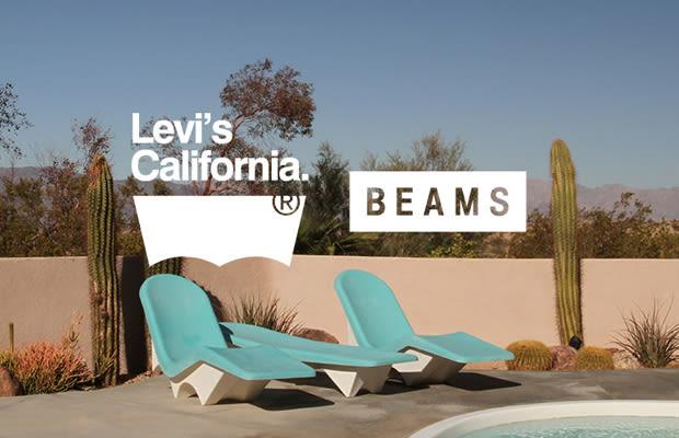 Cambria California Campgrounds