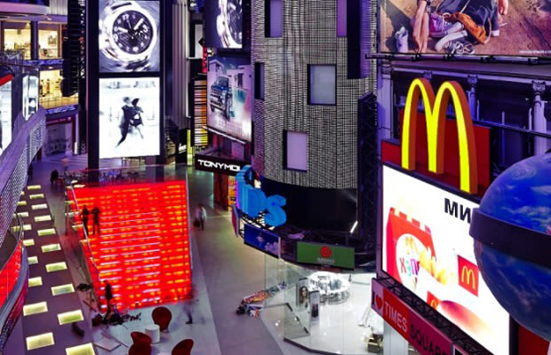Dutch Square Mall >> There's a Smaller Version of Times Square Inside a Russian ...