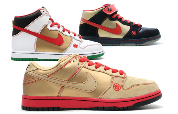 Money Cats Nike sb Nike Dunk sb Money Cat