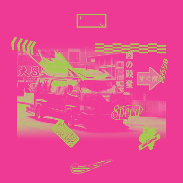dza-big-bang-ep-cover