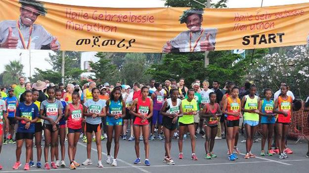 Ethiopia Marathon