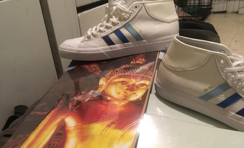 adidas nakel smith shoes