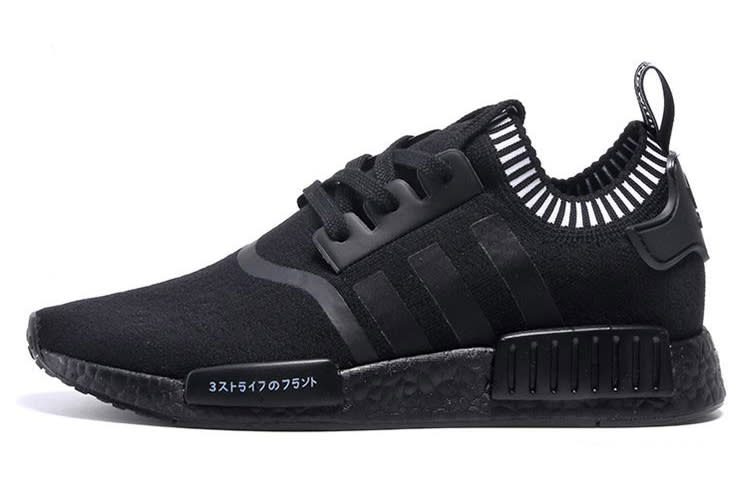 qvrlg Cheap Adidas Originals Nmd Runner Botalla Formaggi - Cheap Adidas