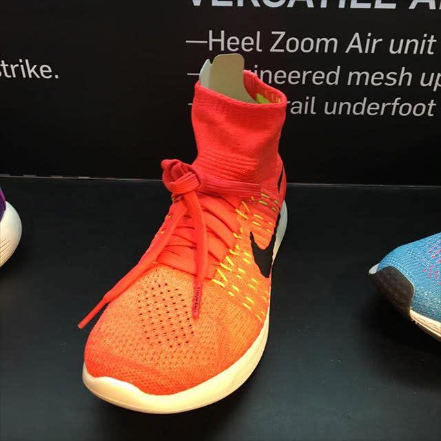 Nike Lunar Epic 2016