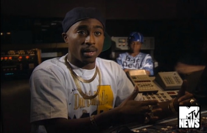Tupac Sounds Off on Greed and Donald Trump in Unreleased 1992 Interview news