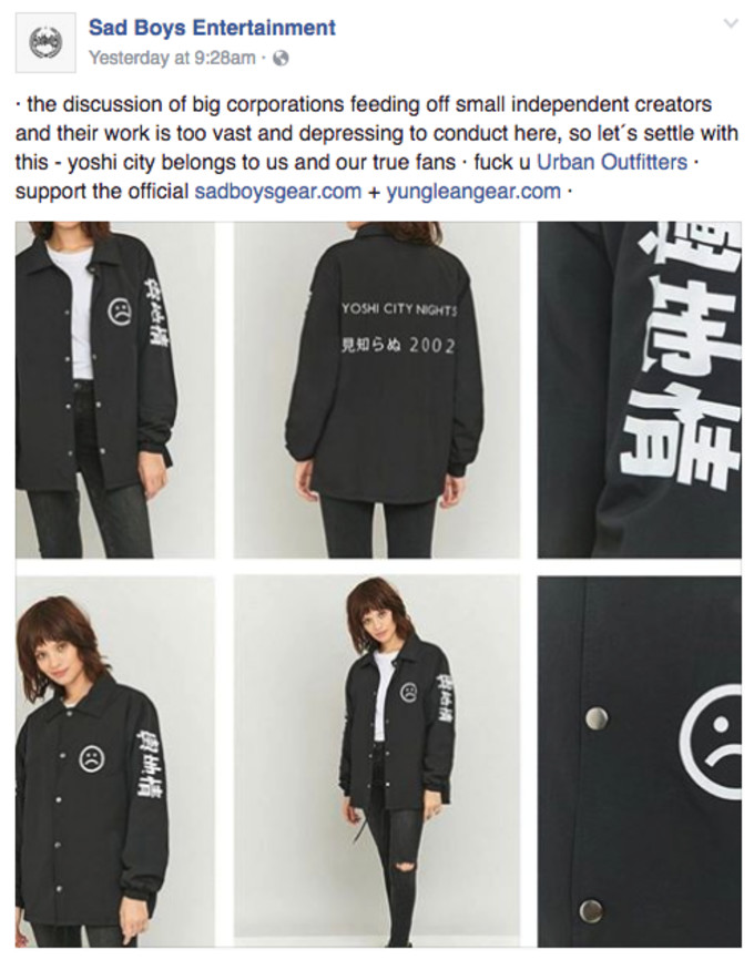 Yung Lean Urban Outfitters Jacket