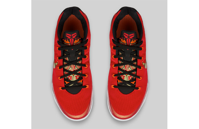 reputable site faf67 877db Look for the Kobe 9 EM