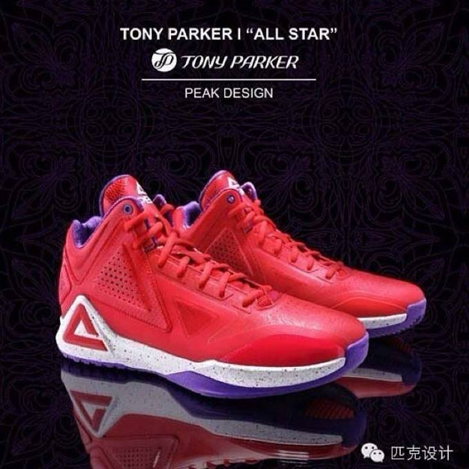 Tony Parker PEAK All Star