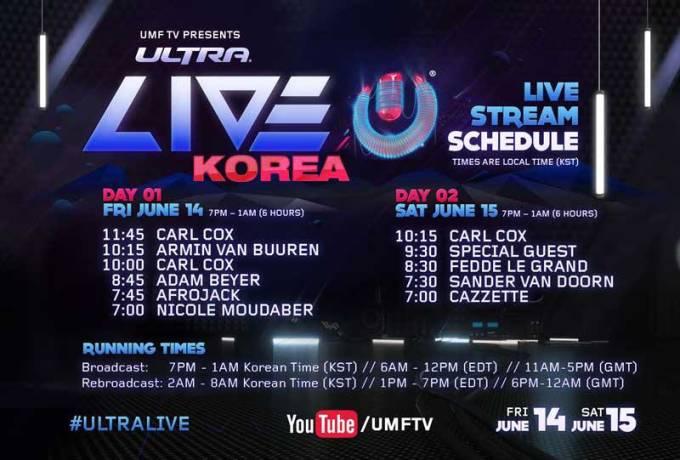 ultra-korea-2013-stream-schedule