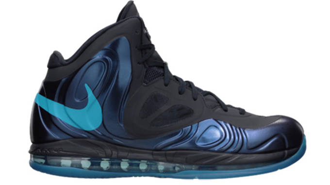 3dc28f5f706c4 3 Reasons Ballers Should Consider Today s Nike Air Max Hyperposite ...