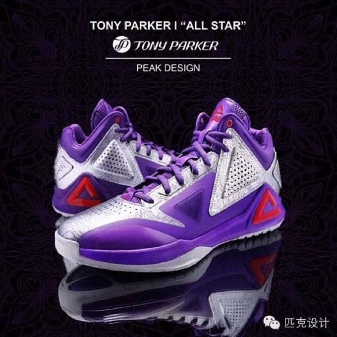 Tony Parker PEAK All Star 3