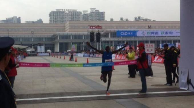 Xiamen 2014