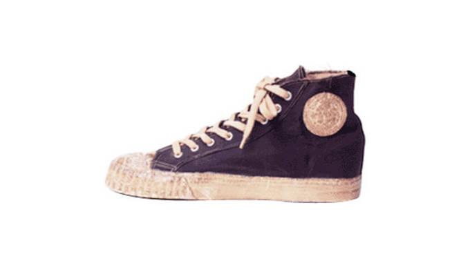 Onitsuka Basketball Shoe