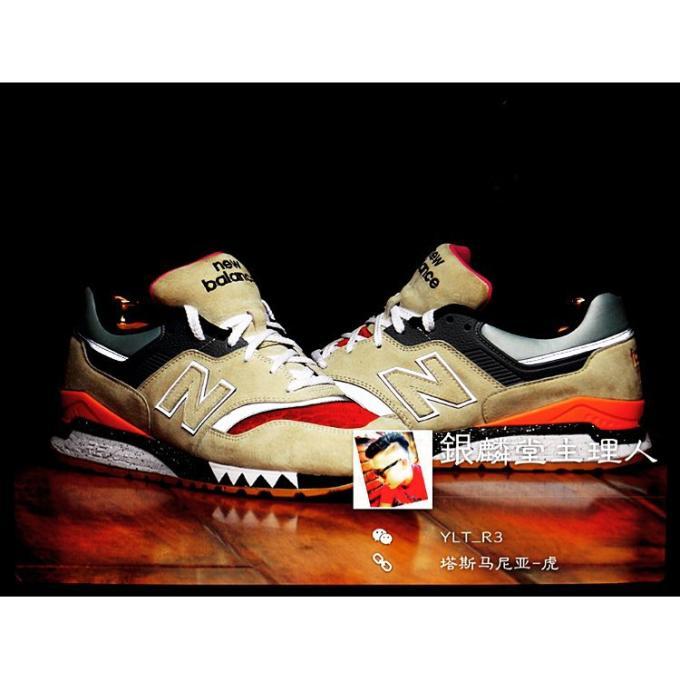low priced 38f7a a154d Sneaker Freaker x New Balance 997.5