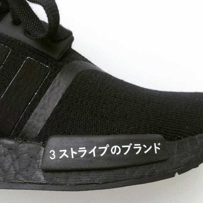 new arrival c83ff ce1ef adidas NMD Runner