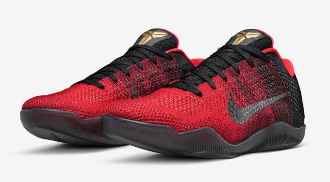size 40 e4953 43f75 The shoe is slated to officially release on Saturday, January 9 with  availability at select Nike retailers and Nike Store. Retail is set at  200.