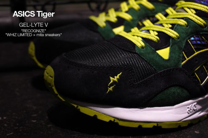 separation shoes 5af64 d10e4 Whiz Limited x mita Sneakers x ASICS Gel Lyte V
