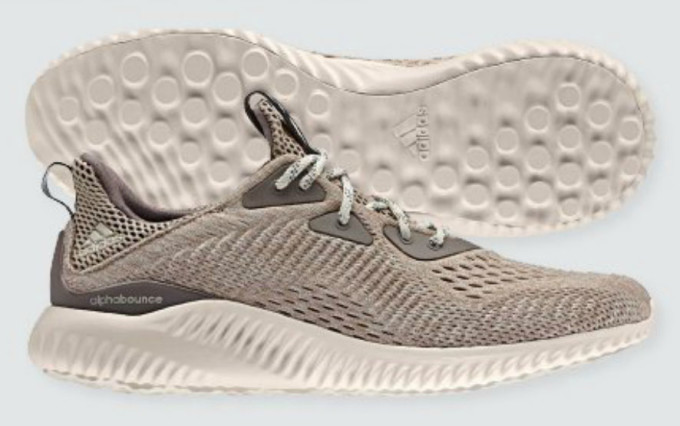 official store new arrival genuine Adidas AlphaBounce EM 2017 Release Date | Complex