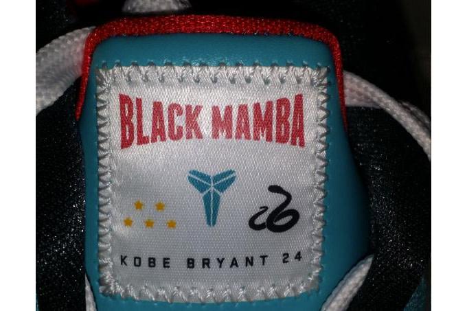 d8442ab19750 Nike Kobe 9 EM
