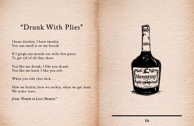 Plies somebody lyrics