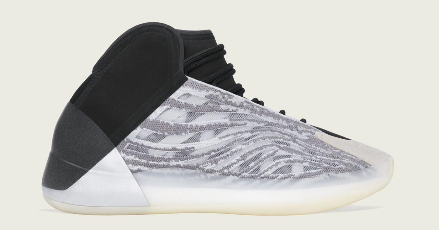 adidas-yeezy-quantum-qntm-q46473-release-date
