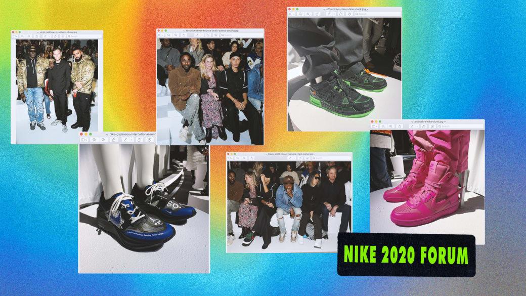nike-2020-forum-runway-show-lead