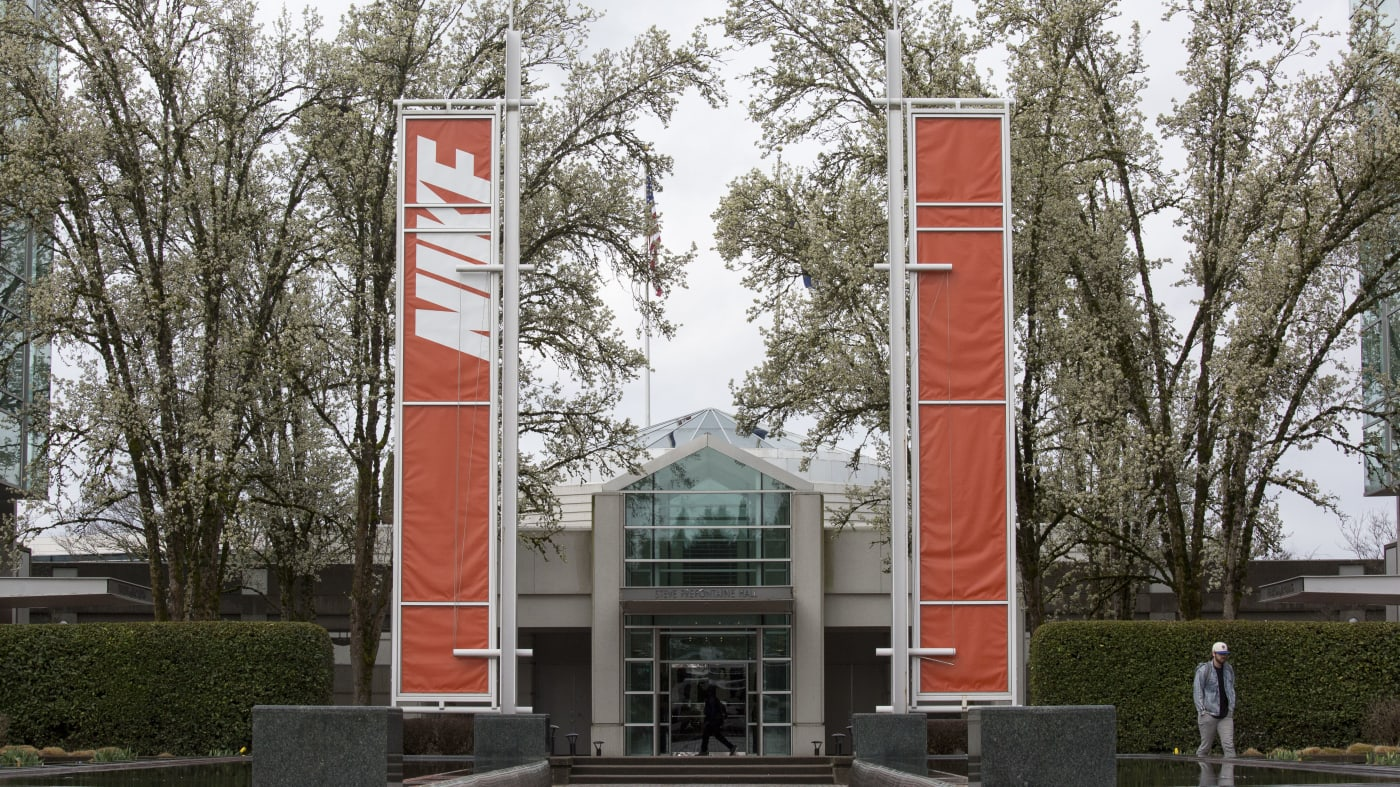 Nike World Headquarters