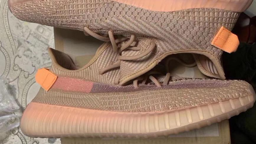 First Look at the 'Clay' Yeezy Boost 350 V2