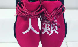 Pharrell x Adidas NMD Shock Pink Release Date BB0621 (2)