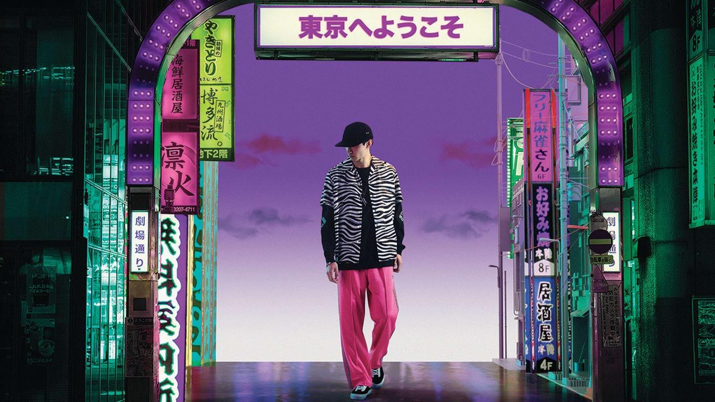 MR PORTER 'The Japan Edit' 1