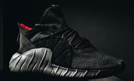 Adidas Tubular Rise Triple Black Release Date BY3557 (2)