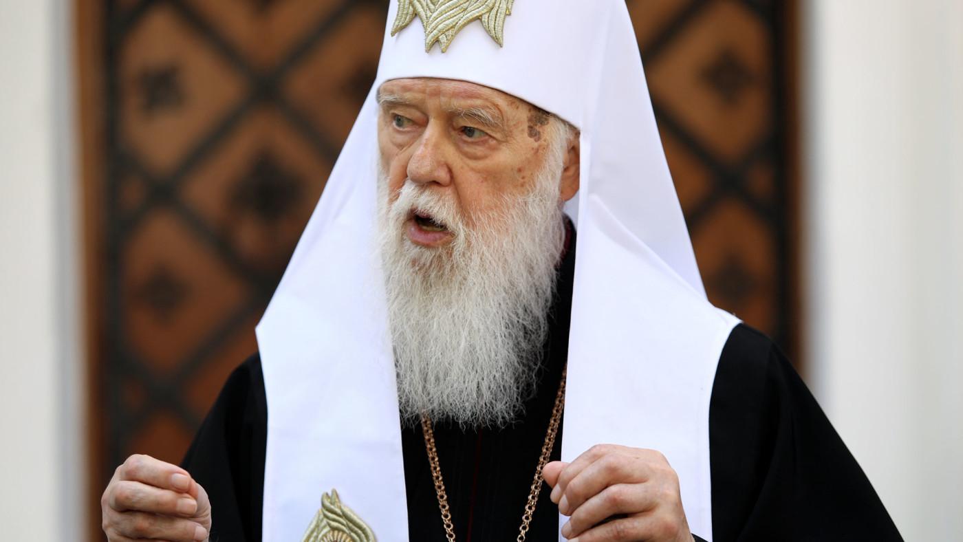 Patriarch of the Orthodox Church of Ukraine, Filaret.