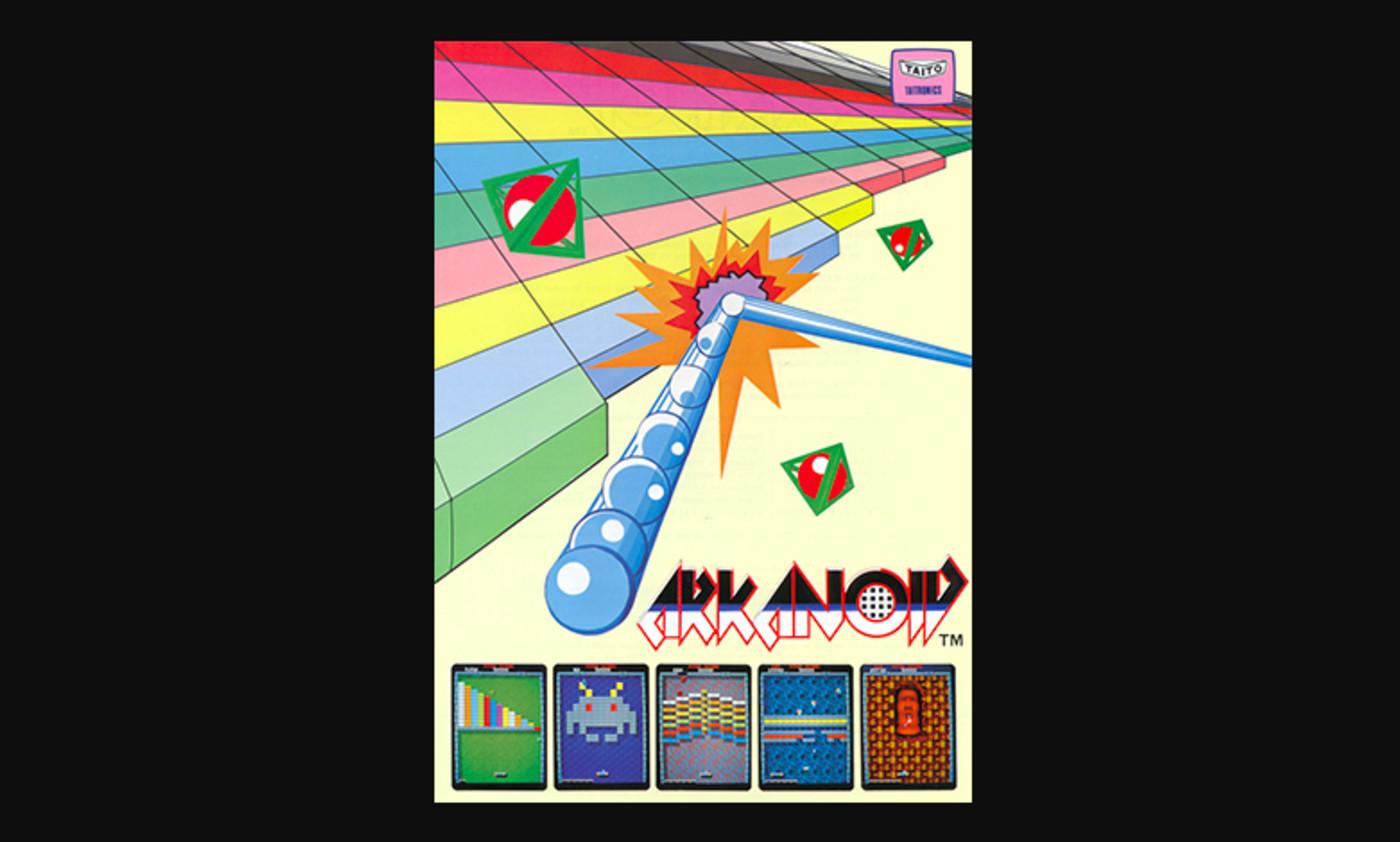 best-old-school-nintendo-games-arknoid