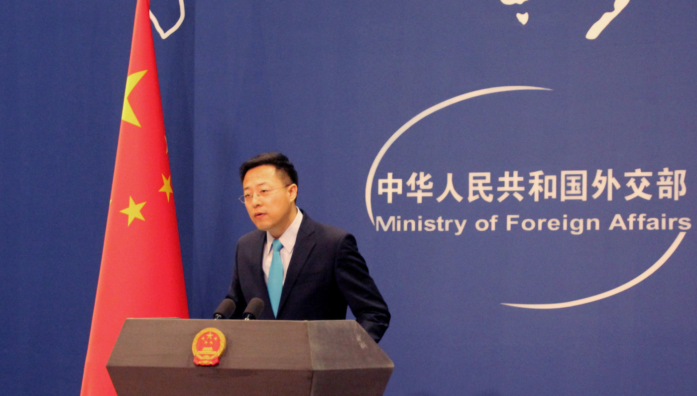 China's Ministry of Foreign Affairs