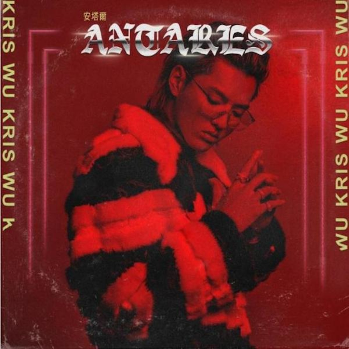 Kris Wu 'Antares'
