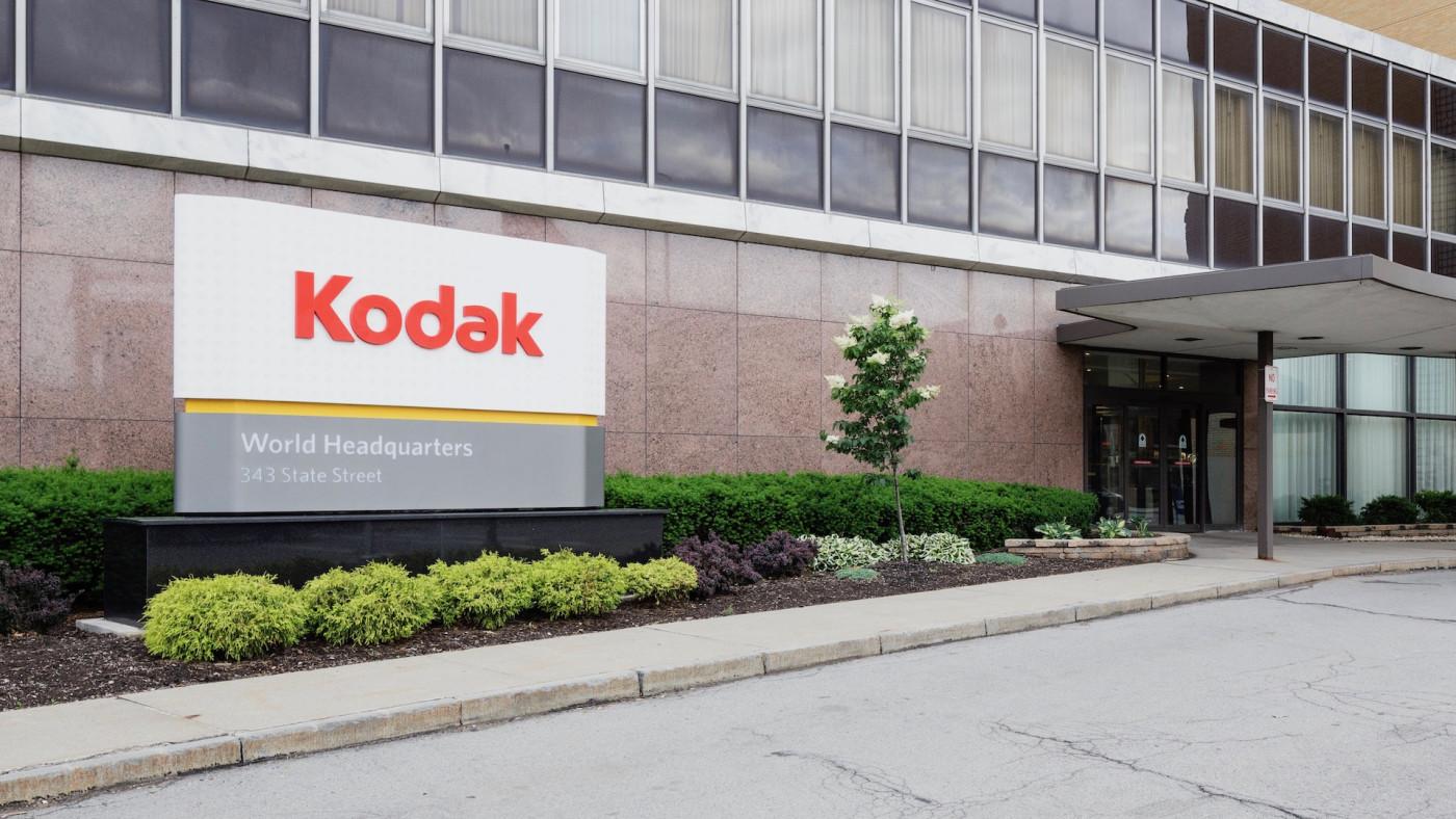 Kodak HQ