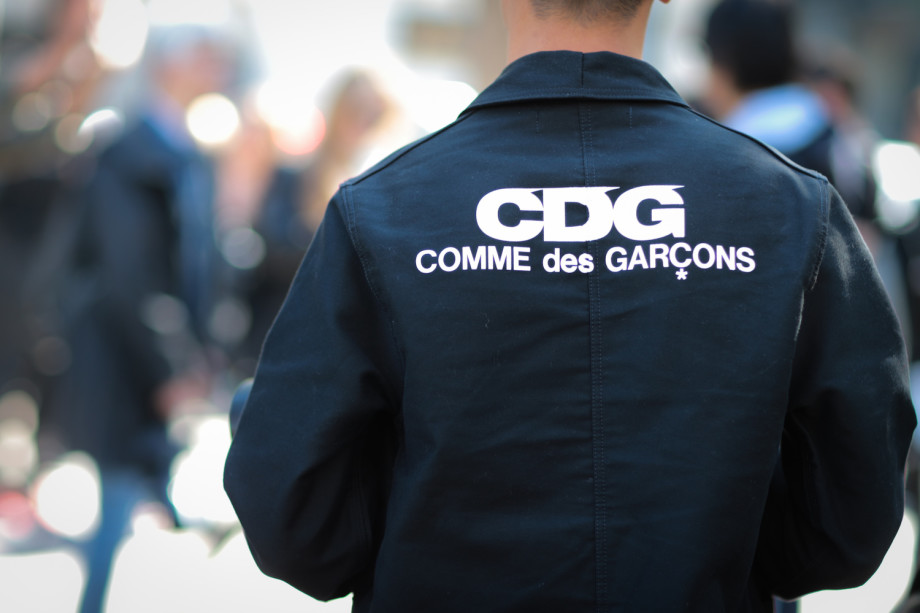How to Pronounce Brand and Designer Names Complex CDG