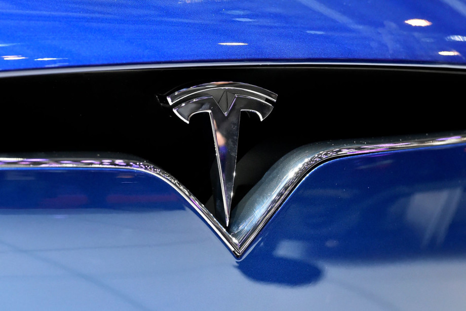 The logo of Tesla Motors.